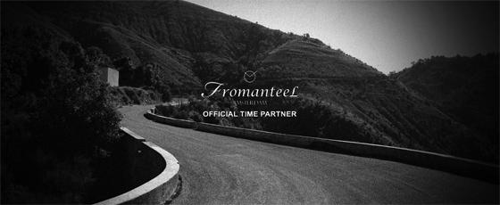 Fromanteel Newsletter image2horz